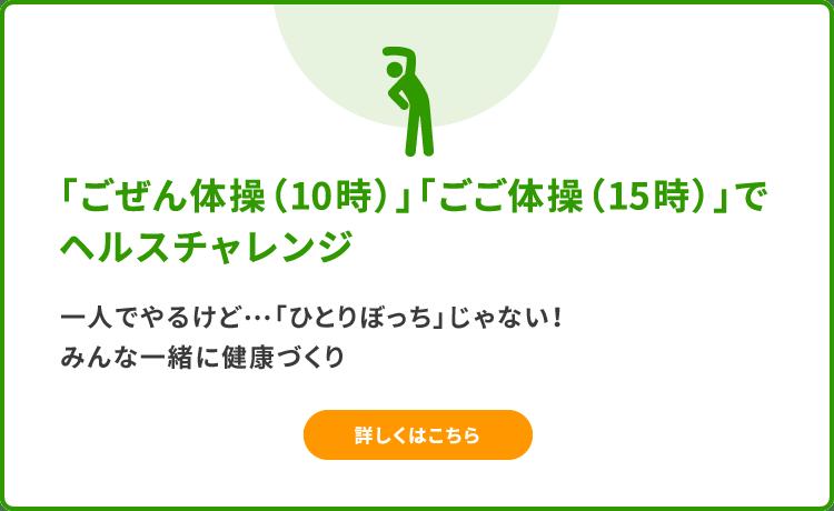 コロナ 埼玉 新型